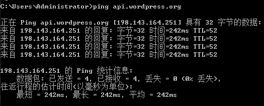ping api.wordpress.org