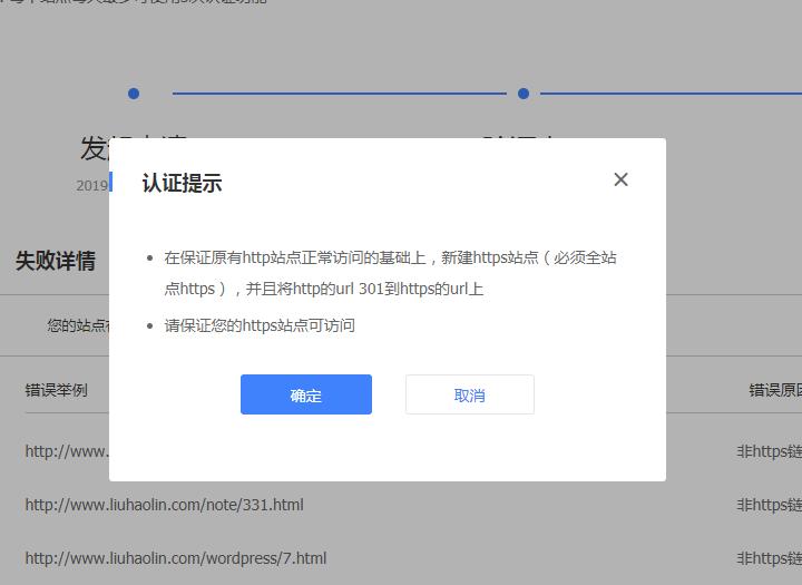 删除谷歌adsense测试